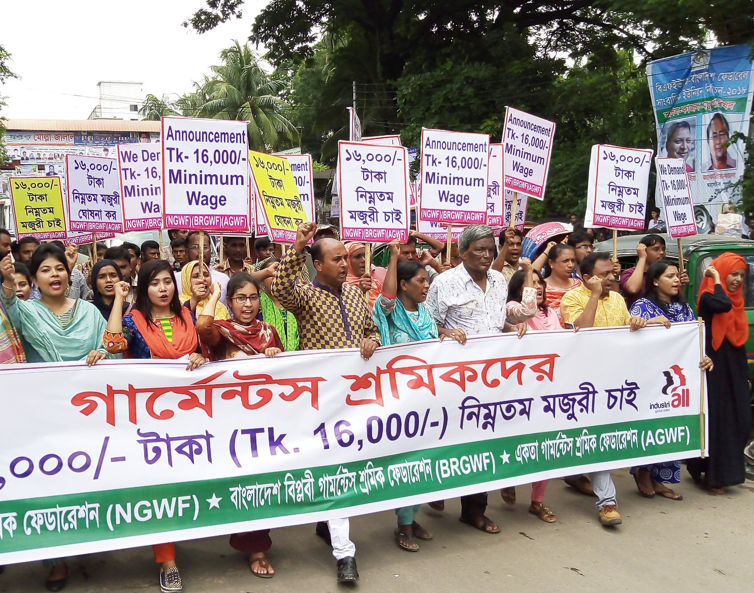 Bangladesh Workers go on hunger strike - Labour Behind the