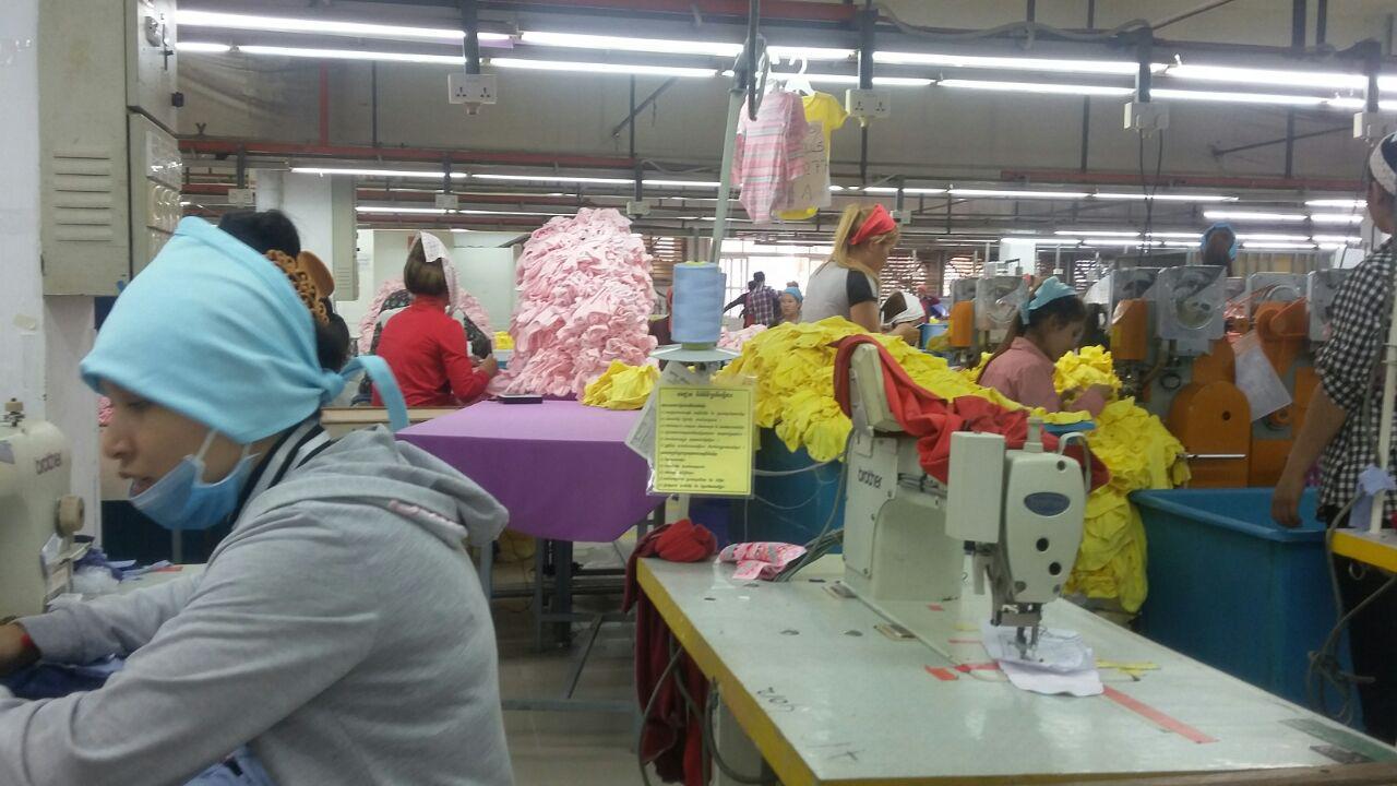 Factory Floor 14.03.16